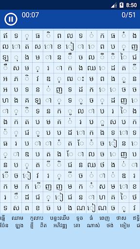 word search by rotha games screenshot 3