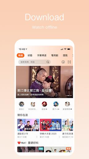 MangoTV 6.4.15 Screenshots 7