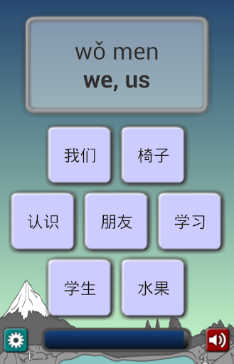 Chinese in Flow For PC Windows (7, 8, 10, 10X) & Mac Computer Image Number- 10