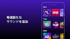 Groovepad - ミュージック&ビートメーカーのおすすめ画像2