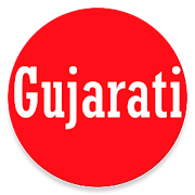 Learn Gujarati From English