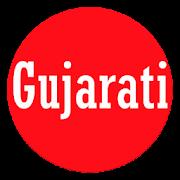 Learn Gujarati From English