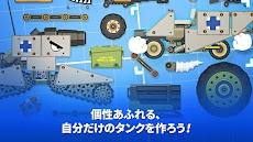 スーパータンク ランブル (SuperTankRumble)のおすすめ画像1