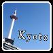 京都観光名所スタンプラリー - Androidアプリ