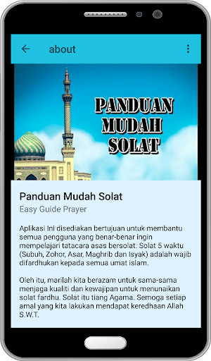 PANDUAN MUDAH SOLAT For PC Windows (7, 8, 10, 10X) & Mac Computer Image Number- 20