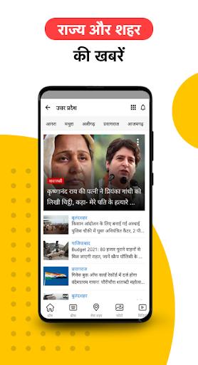 NBT Hindi News: Latest India Hindi News, Live TV apktram screenshots 8
