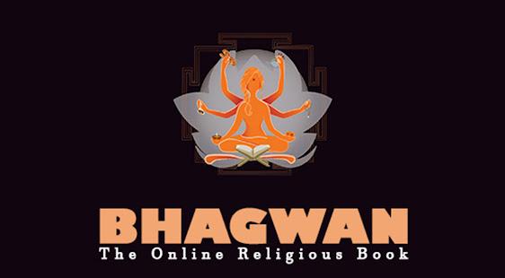 Best God Bhagwan App logo