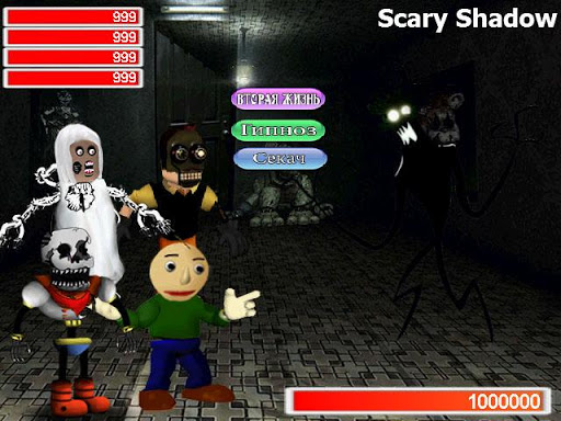 Evil World Heroes 1.6 screenshots 1
