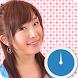 市野瀬瞳アナウンサー カウントダウンタイマー - Androidアプリ