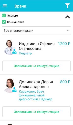 u041fu0435u0434u0438u0430u0442u0440 24/7 2.19 Screenshots 3