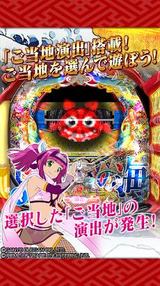 Pスーパー海物語 IN JAPAN2のおすすめ画像2