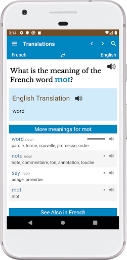 Word Hippo modavailable screenshots 4