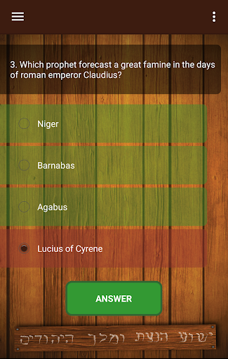 Biblical Quiz 2.01.300 Screenshots 2