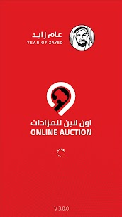 Online Auction  Apps For Pc (Windows 7, 8, 10 And Mac) Free Download 1