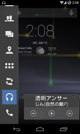 SAO Gun Gale Theme For PC Windows (7, 8, 10, 10X) & Mac Computer Image Number- 6