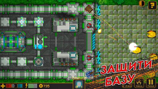 Tanks Defense  screenshots 1