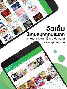 Meb Ask Media Apk Download, NEW 2021 18