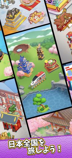 Trip Royale  screenshots 3