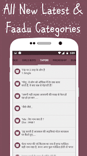 Funny Jokes - Hindi Chutkule Screenshot