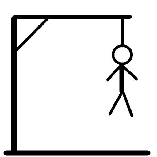 Multiplayer Hangman