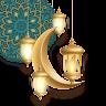 تكبيرات العيد وفضل العشرة من ذي الحجّة app apk icon