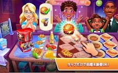 クッキング クレイズ:究極のレストランゲームのおすすめ画像1
