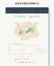 Noteshelf - ノートをとる | 手書き| PDFマークアップのおすすめ画像1