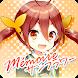 グリモア~私立グリモワール魔法学園Mémoire サンフラ~ - Androidアプリ