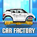 Motor World Car Factory - Androidアプリ