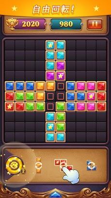 ブロックパズル:ダイヤモンドスターブラストのおすすめ画像5