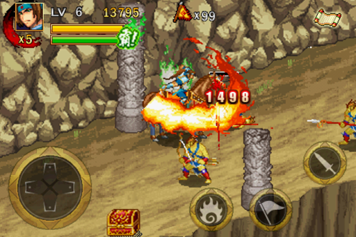 Dragon of the 3 Kingdoms filehippodl screenshot 5