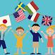 国旗ATTA!! -世界の国旗クイズゲーム- - Androidアプリ
