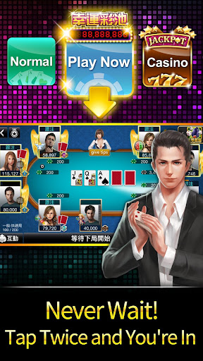 u5fb7u5ddeu64b2u514b u795eu4f86u4e5fu5fb7u5ddeu64b2u514b(Texas Poker) Apkfinish screenshots 3