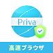 MixerBox プライバ・ブラウザ:プライバシー最重視
