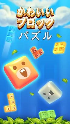 ブロックパズル:人気のパズルゲーム-テトリス-簡単なゲームのおすすめ画像5