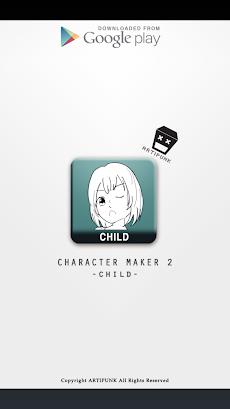 Character Maker - Childrenのおすすめ画像1