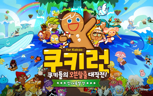 ucfe0ud0a4ub7f0 for Kakao 10.01 Screenshots 1