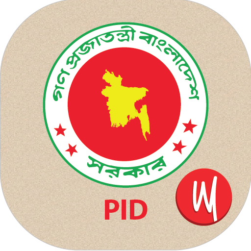 PID For PC Windows (7, 8, 10 and 10x) & Mac Computer