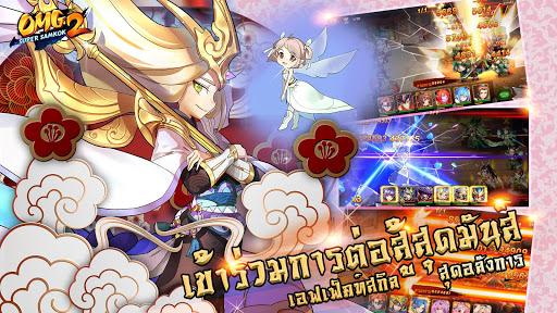 OMG 2 - Super Samkok 1.0.18 screenshots 9