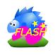 山旅ロガーFlash - Androidアプリ