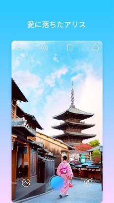 PICNIC - 人気アプリ, 旅行写真, くもり加工のおすすめ画像5