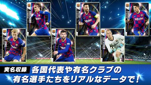 ワールドサッカーコレクションS 8.3.6 screenshots 1