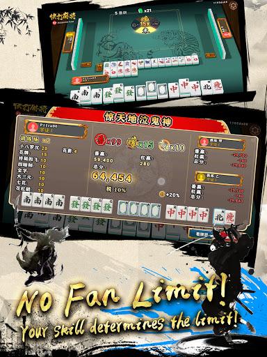 3P Mahjong Fury - hottest in Malaysia & Singapore  screenshots 9