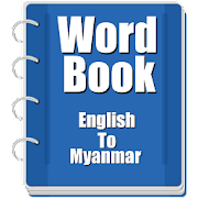 Word book English to Myanmar
