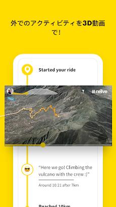 Reliveアプリ:ランニング,サイクリング,ハイキングなどのおすすめ画像1