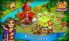 魔法の国:妖精、都市、農場のおすすめ画像2