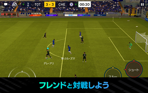 FIFA MOBILE 2.0.05 Screenshots 12