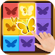 Triple Butterfly - A brand-new block matching game - Androidアプリ