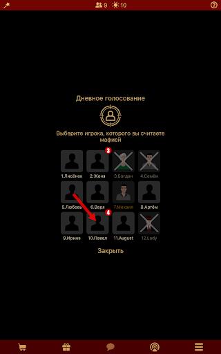 u041cu0430u0444u0438u044f u041au043bu0443u0431 android2mod screenshots 17