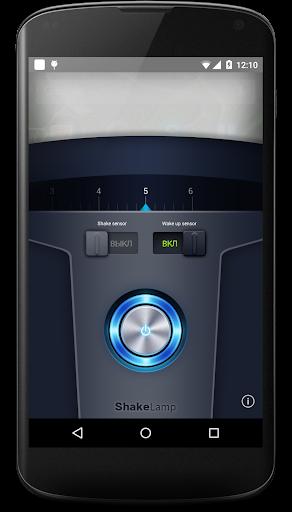 ShakeLamp - shake phone to switch on flashlight For PC Windows (7, 8, 10, 10X) & Mac Computer Image Number- 6